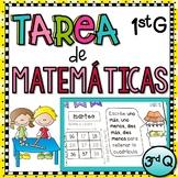 1st Grade Tarea de Matemáticas en Español - 3rd Quarter