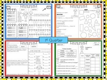 Tarea de Matemáticas de Primer Grado Bundle