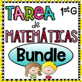 1st Grade Tarea de Matemáticas en Español - Bundle