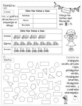 1st Grade Math Homework - in ENGLISH & SPANISH - WHOLE YEAR