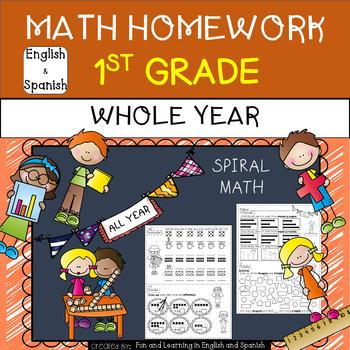 1st Grade Math Homework - in ENGLISH & SPANISH - WHOLE YEAR BUNDLE