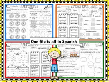 1st Grade Math Homework in English and Spanish - For the Whole Year!