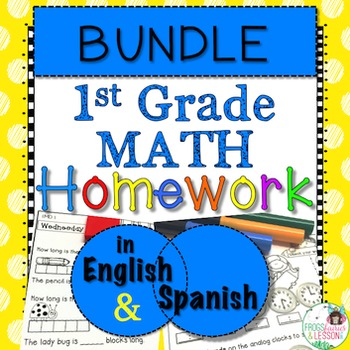 1st Grade Math Homework in English and Spanish - For the W