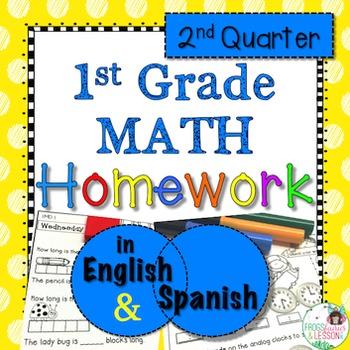 1st Grade Math Homework in English and Spanish - 2nd quarter