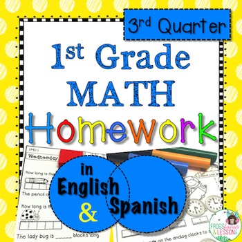 1st Grade Tarea de Matemáticas en Inglés & Español - 3rd quarter