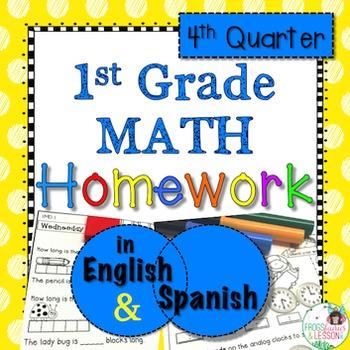1st Grade Math Homework in English and Spanish - 4th quarter