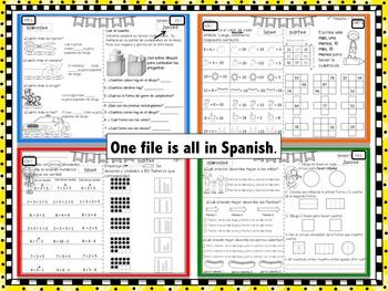1st Grade Tarea de Matemáticas en Inglés & Español - 4th quarter