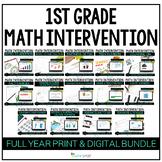 First Grade Math Intervention | Lesson Bundle