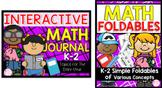 K-2 Interactive Math Journal & Foldable Bundle (TEKS & CCS