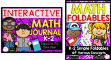K-2 Interactive Math Journal & Foldable Bundle (TEKS & CCS