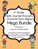 1st Grade Math Journal Prompts - Mega Bundle - Investigations