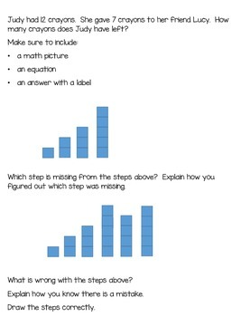 1st Grade Math Journal Prompts - Unit 1 - Investigations