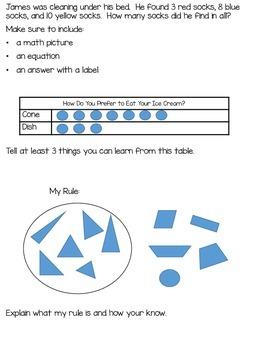 1st Grade Math Journal Prompts - Unit 4 - Investigations