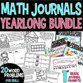 1st Grade Math Journals YEARLONG BUNDLE