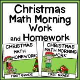 1st Grade Math Morning Work   1st Grade Math Homework - Christmas