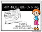 1st Grade Math Practice Plan - 10 Weeks Place Value & Two-Digit Add/Sub