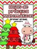 December 1st Grade Math Practice in Spanish