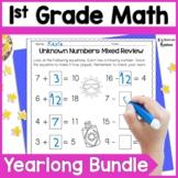 1st Grade Math Worksheet Bundle