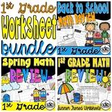 1st Grade Math Review Packet BUNDLE