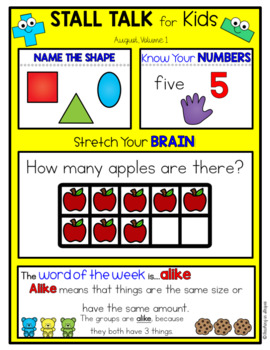 1st Grade Math Spiral Review Posters- August Stall Talk