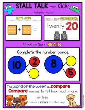 1st Grade Math Spiral Review Posters- September Stall Talk
