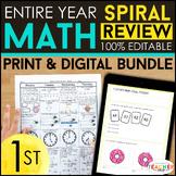 1st Grade Math Spiral Review & Quizzes | DIGITAL & PRINT