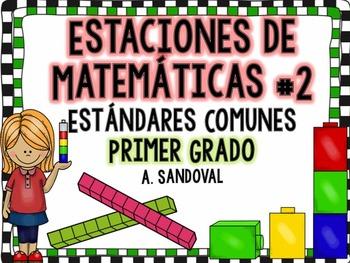 1st Grade Math Stations Bundle #2 in Spanish