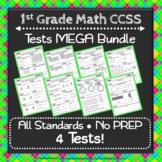 1st Grade Math Tests: 1st Grade Common Core Math Test MEGA Bundle