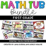 Math Tub Yearly Bundle: FIRST GRADE
