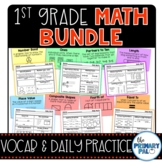1st Grade Math Vocabulary and Worksheets Bundle