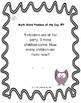 1st Grade Math Word Problem of the Day BUNDLE {Common Core Aligned}