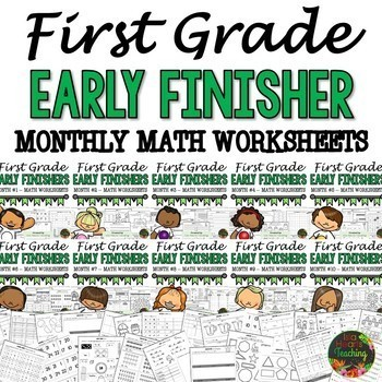1st Grade Math Worksheets (1st Grade Early Finishers Activities) GROWING BUNDLE