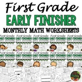 1st Grade Math Worksheets (1st Grade Early Finishers Activities) BUNDLE