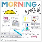 First Grade Morning Work | Pack 2 September DIGITAL & PRINTABLE