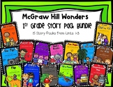 1st Grade McGraw Hill Wonders Story Pack Bundle Units 1-3