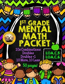 1st Grade Mental Math Strategies Interactive Packet