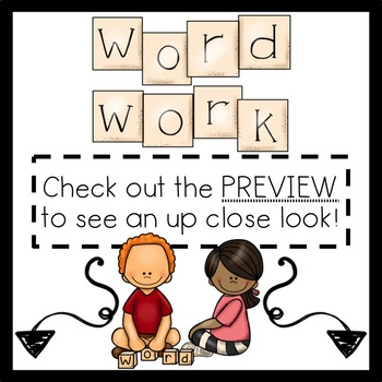 1st Grade More Adventures of the Superkids Memory Word Activities {Unit 13}