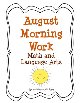 1st Grade Morning Work - August