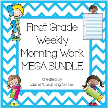 1st Grade Morning Work BUNDLE
