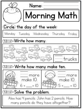 1st Grade Morning Work Bundle