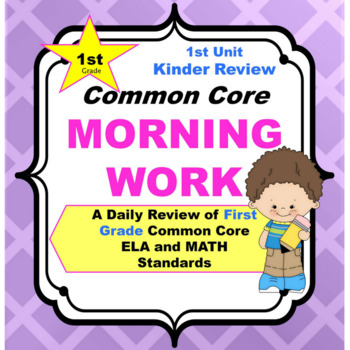 1st Grade Morning Work - Common Core (K Review Unit) - A Daily ELA & Math Review