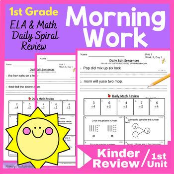 1st Grade Morning Work | Kindergarten Review | 1st Grade Homework (Unit R)