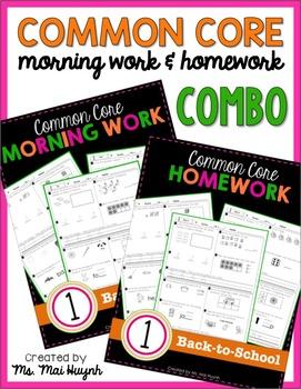1st Grade Morning Work & Homework COMBO: Back-to-School