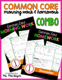 1st Grade Morning Work & Homework COMBO: December