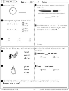 1st Grade Morning Work & Homework COMBO: February