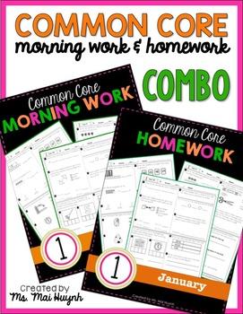 1st Grade Morning Work & Homework COMBO: January