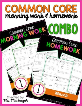 1st Grade Morning Work & Homework COMBO: March