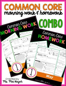 1st Grade Morning Work & Homework COMBO: May