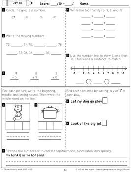 1st Grade Morning Work & Homework COMBO: November