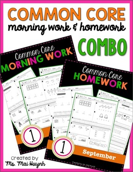 1st Grade Morning Work & Homework COMBO: September